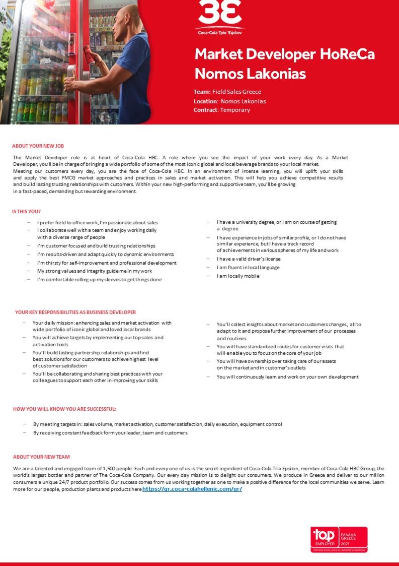 3E looking for a Market Developer Area Lakonia