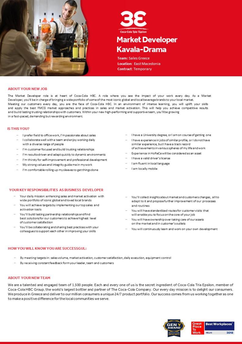 3Ε looking for Market Developer KAVALA - DRAMA